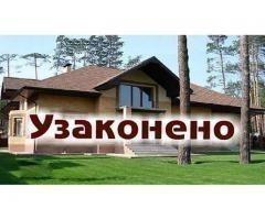 Скидка 50% на оформление сделок с недвижимостью