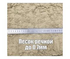 Щебень, Песок, Чернозём с доставкой