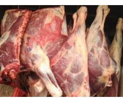 мясо говядина оптом
